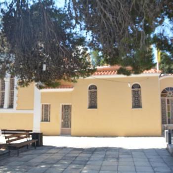 Ιερά Πανήγυρις των Αγίων Ισαποστόλων Κωνσταντίνου & Ελένης