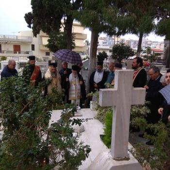 40 χρόνια της εκδημίας του Αρχιεπισκόπου Κρήτης